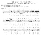 粵劇 - 維基百科。自由的百科全書