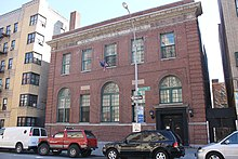 Bronx Library Center - Wikipedia