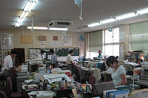 A teachers' room at Onizuka Middle School in K...