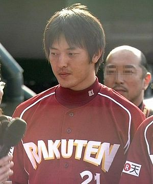 English: Hisashi Iwakuma 日本語: 岩隈久志