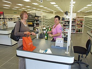 English: Somerfield, Spilsby One of the last c...