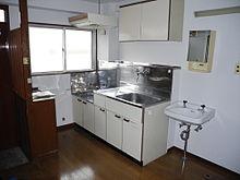 meuble cuisine habitat