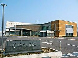 琴浦町役場