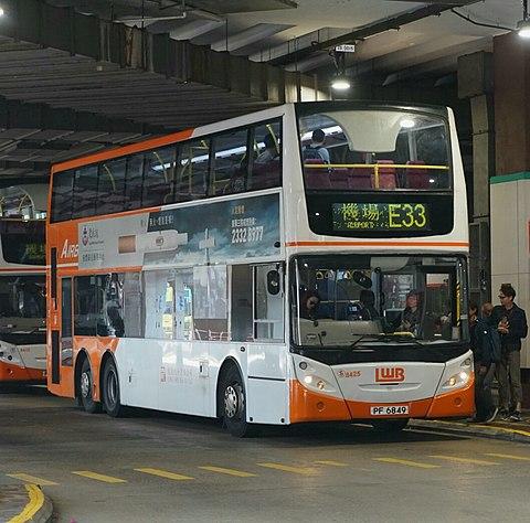 龍運巴士E33線 - Wikiwand