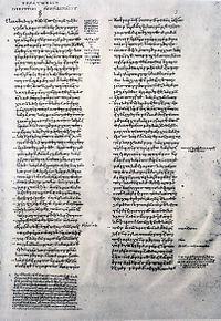 Republic Plato  Wikipedia
