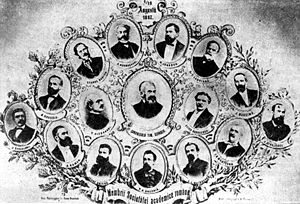 Societatea Academică Română