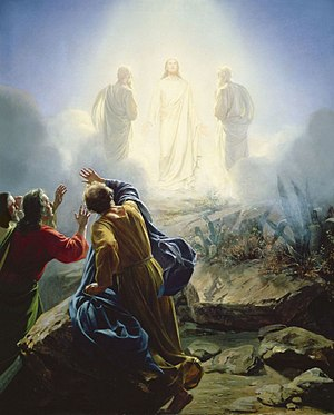 English: Transfiguration of Jesus
