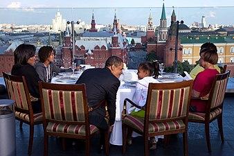 Ritz Carlton Hotel Moscow Wikipedia