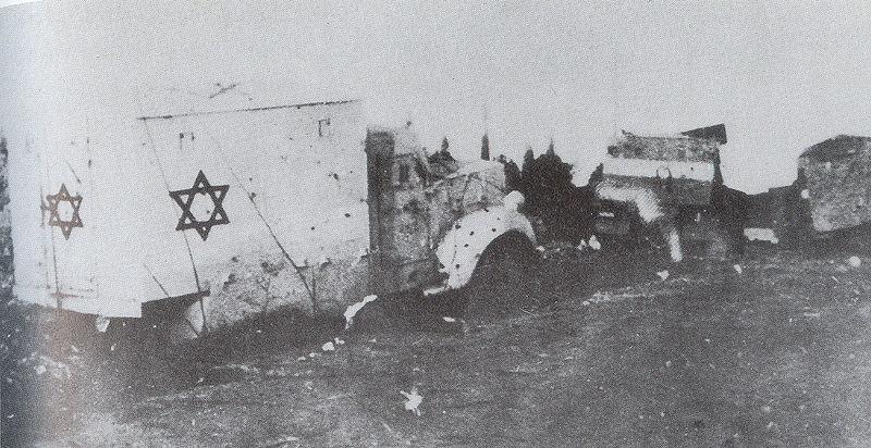 Archivo:Hadassah convoy.jpg