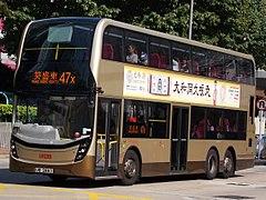 九龍巴士47X線 - 維基百科,自由的百科全書