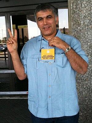 English: Nabeel Rajab protesting outside Muhar...