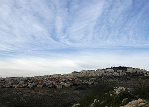 Pisagt-Ze'ev Neighborhood, view from Neve-Ya'a...