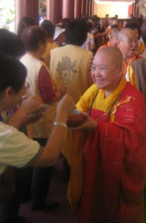 English: Venerable Tzu Chuang, founder of Hsi ...