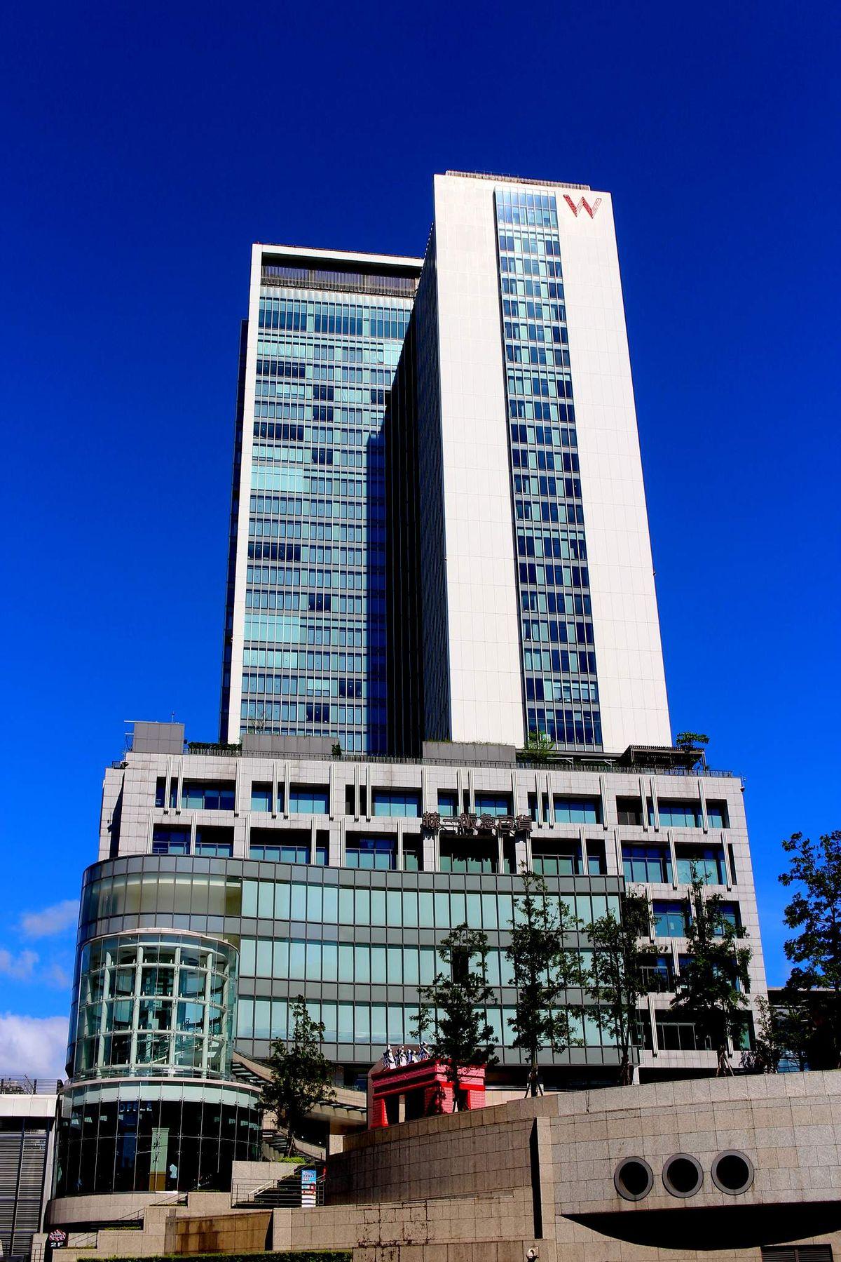 臺北W飯店 - 維基百科,自由的百科全書