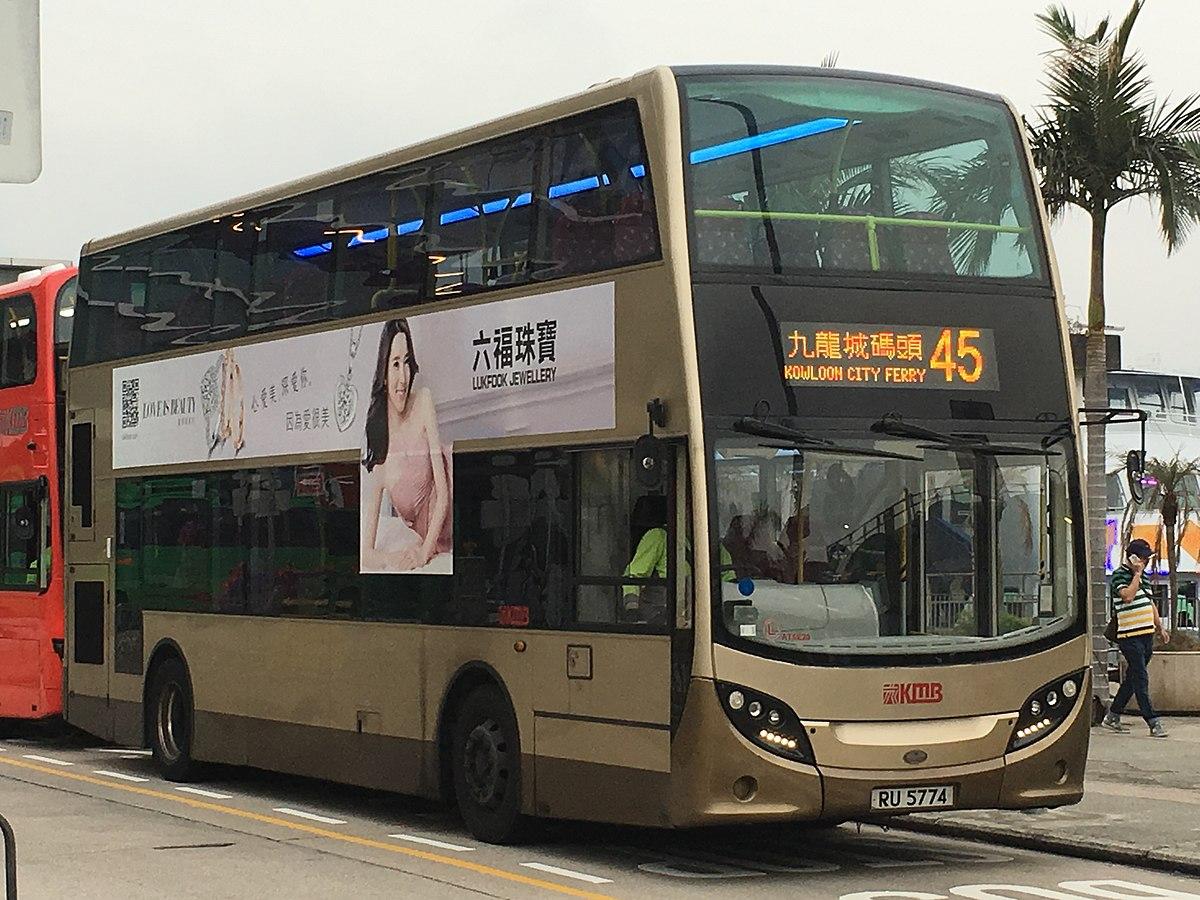 九龍巴士45線 - 維基百科,自由的百科全書