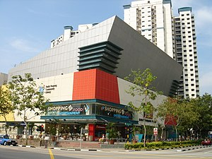 Bukit Panjang Plaza before extension works wit...