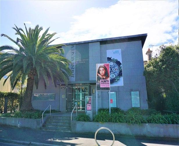 Jewish Museum of Australia - www.joyofmuseums.com - exterior