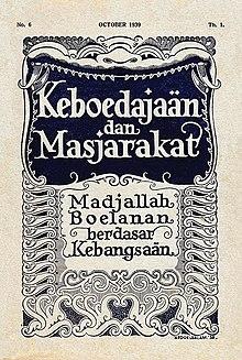 Bahasa Inggrisnya Wanita Kuat : bahasa, inggrisnya, wanita, Bahasa, Indonesia, Wikipedia, Indonesia,, Ensiklopedia, Bebas