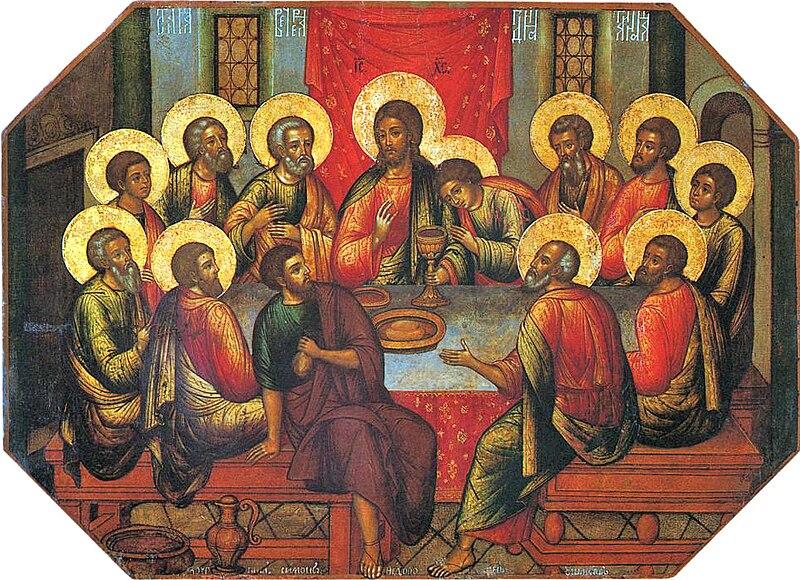 File:Simon ushakov last supper 1685.jpg