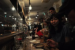 kitchen stores metal chairs izakaya - wikipedia