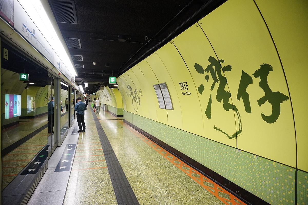 Wan Chai station  Wikipedia