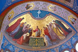 English: The Lord's Supper. Christ standing at...