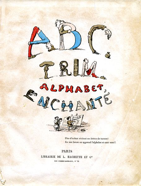 File:ABC trim ABC.jpg