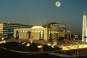 Aramco, Dhahran, Saudi Arabia