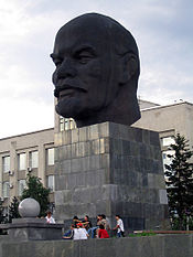 The largest head of Soviet leader Vladimir Lenin ever built is in Ulan-Ude