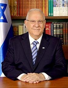 Reuven Rivlin as the president of Israel.jpg