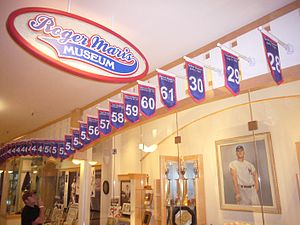 Roger Maris Museum in Fargo, ND