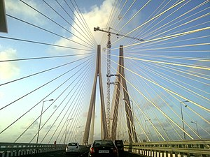 English: Bandra Worli Sealink Inside View