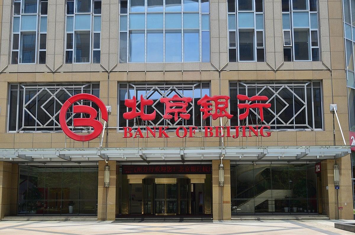 Bank of Beijing - Wikipedia