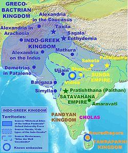 Indo-GreekWestermansNarain.jpg