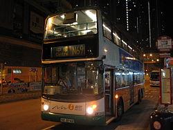 調景嶺站公共運輸交匯處 - 維基百科,自由的百科全書
