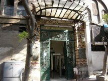 Windsor Hotel Cairo - Wikipedia