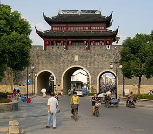 English: The Changmen Gate in Suzhou Polski: B...