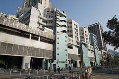 富泰邨 - 維基百科,自由的百科全書