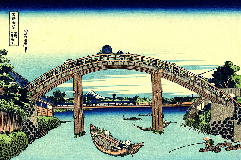 Monte Fuji visto através da Ponte Mannen, em Fukugawa
