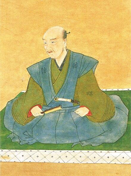 石田三成の画像