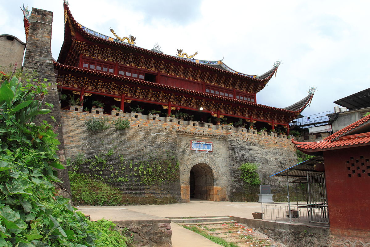 建甌市 - Wikipedia