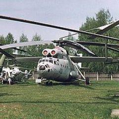 Pabrik Baja Ringan Terbesar Di Indonesia Mil Mi-6 - Wikipedia Bahasa Indonesia, Ensiklopedia Bebas