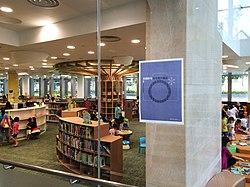 調景嶺公共圖書館 - 維基百科,自由的百科全書