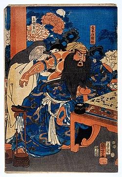 華佗 - 維基百科。自由的百科全書