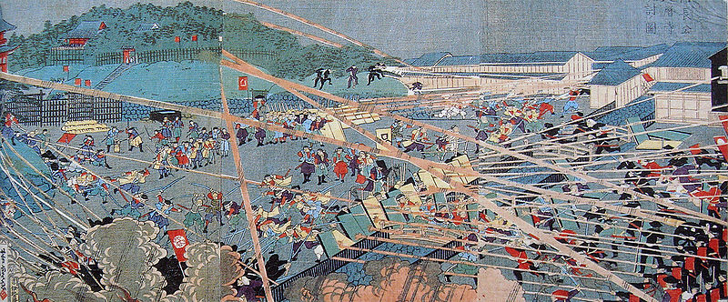 Battle of Ueno in the Boshin Civil War.