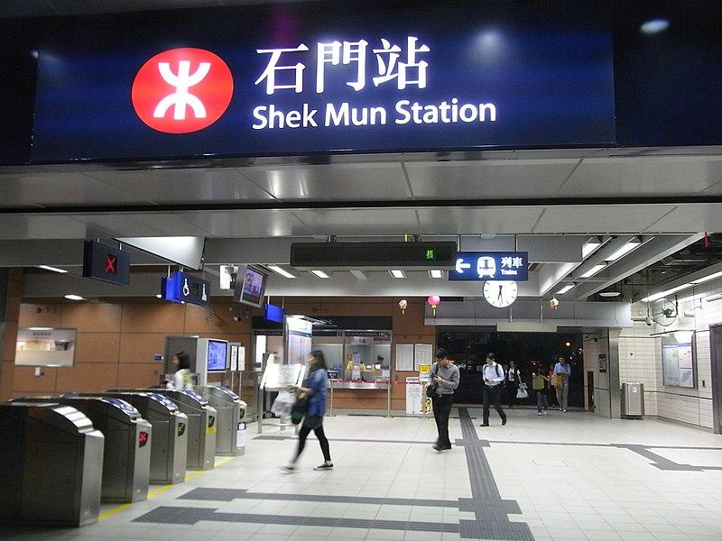 File:HK Shek Mun MTR Station evening interior Sept-2012.JPG - Wikimedia Commons