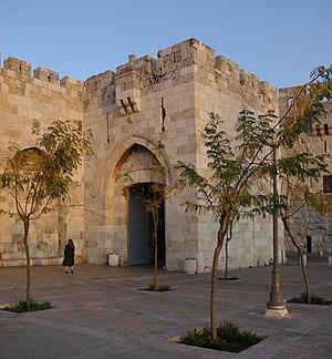 English: Jerusalem, Jaffa Gate Deutsch: Jerusa...