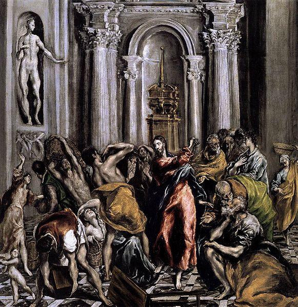 File:La Purificacion del templo version6 El Greco.jpg