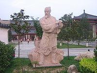 Lu Yu's statue in Xi'an.
