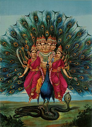 Lord Muruga and Family